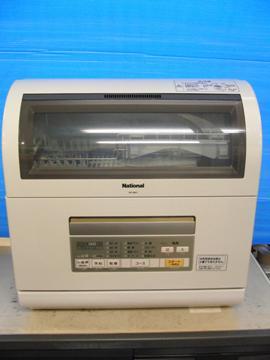 食器洗い乾燥機 ナショナル【NP-BM1】